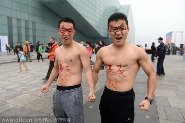 Chongqing gay