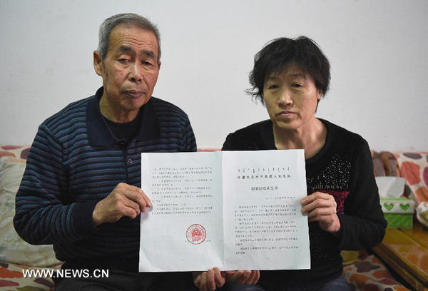 $330,000 compensation for family of wrongly executed man