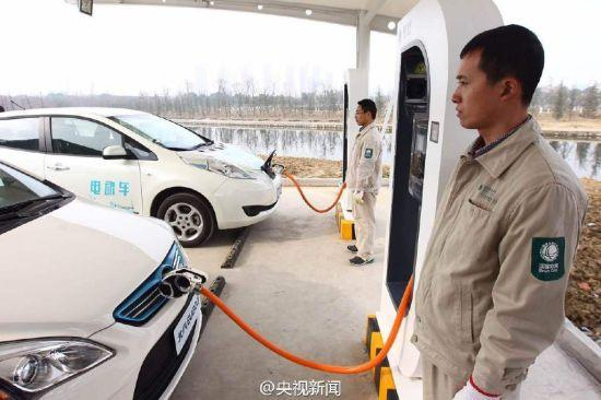 china electric vehicle charging station Global electric vehicle charging station market is expected to grow significantly from 32 million units in 2017, to 2631 million units in 2024, at a cagr of 3548%.