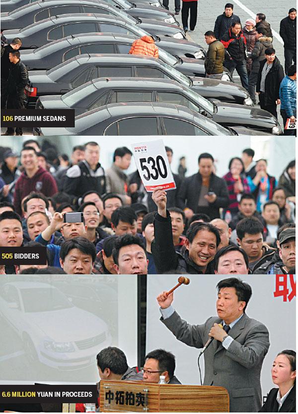 Govt sells off premium cars