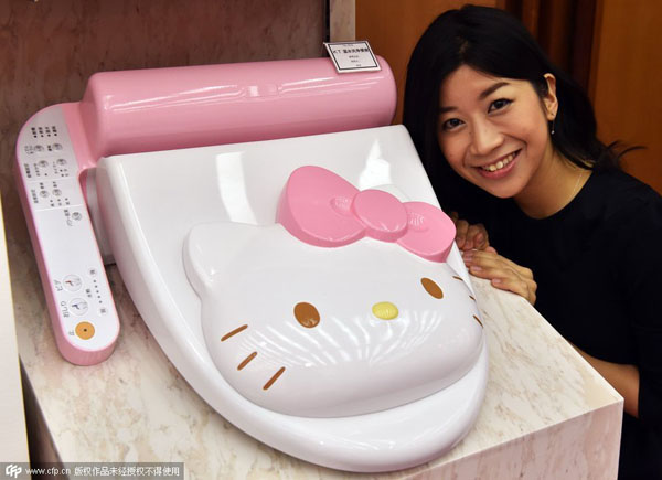 Japanese Toilet Seats Flush Away China Made Rivals China