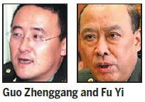 Retired Zhejiang commander probed
