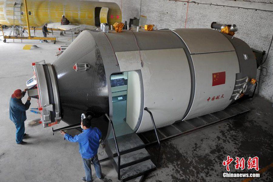 Tiangong-1 ile ilgili görsel sonucu