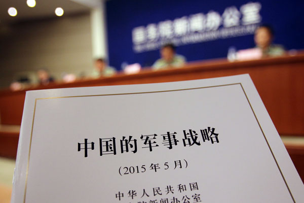 China issues first white paper on military strategy