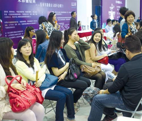 Premarital sex in china
