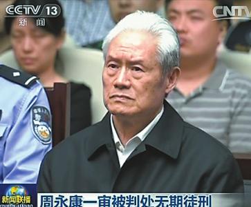 Zhou Yongkang sentenced to life in prison