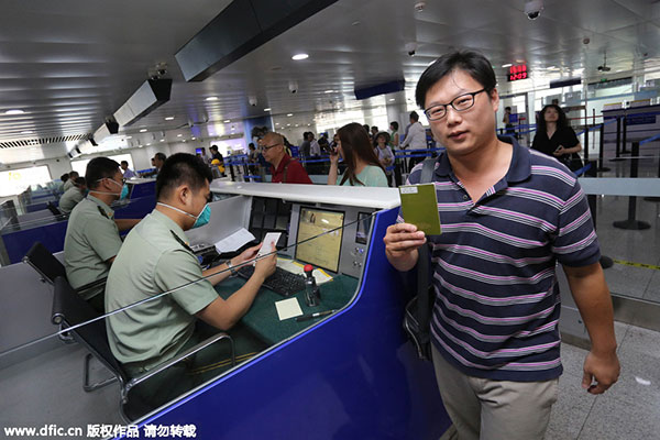 'Free landing' of Taiwan residents on the mainland begins