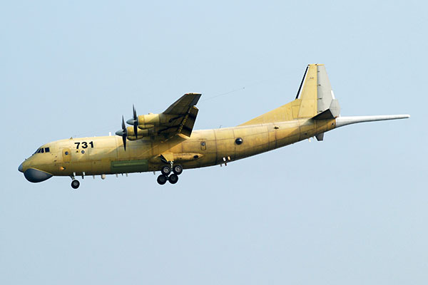 Navy gets anti-sub boost - China - Chinadaily com cn