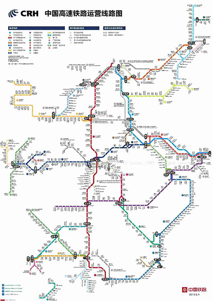 Travelling on China\'s high-speed rail like riding the subway - China ...
