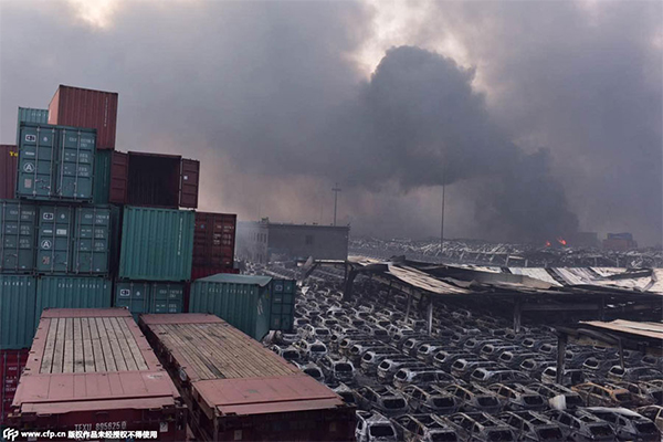 Tianjin detects harmful air pollutants, Beijing stays clear - China