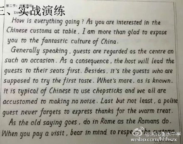 Chinese Students Print Like English Handwriting Stirs