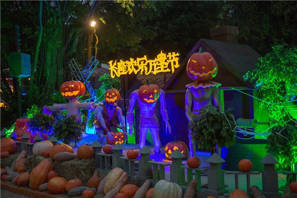 halloween thrills and chills are at guangzhou resort
