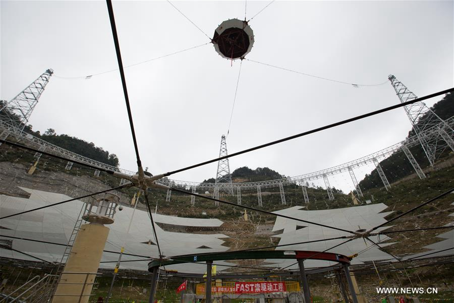 Qiannan China  city images : ... Qiannan of Southwest China's Guizhou province, Nov 21, 2015.[Photo