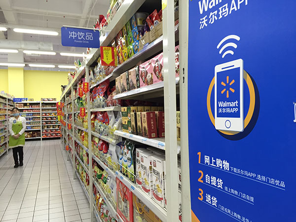 Walmart launches mobile application - China - Chinadaily com cn