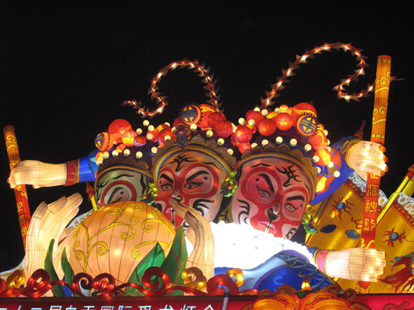 Huge visitor demand sees Zigong lantern festival extended