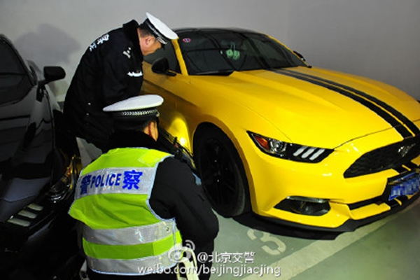 Modified Cars Party Busted In Beijing Chinadaily Com Cn