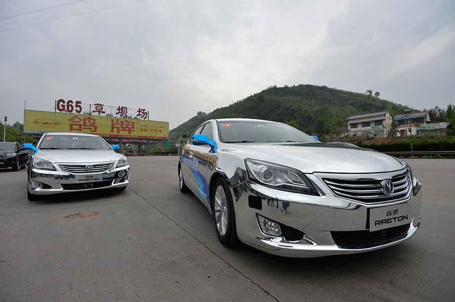 china 39 s first long distance self driving cars depart from chongqing 1. Black Bedroom Furniture Sets. Home Design Ideas