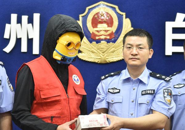 Delivery man rewarded $15,000 for seizure of drugs