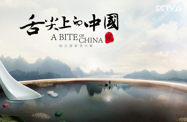 博彩网站:中国电影和电视节目更多关于功夫