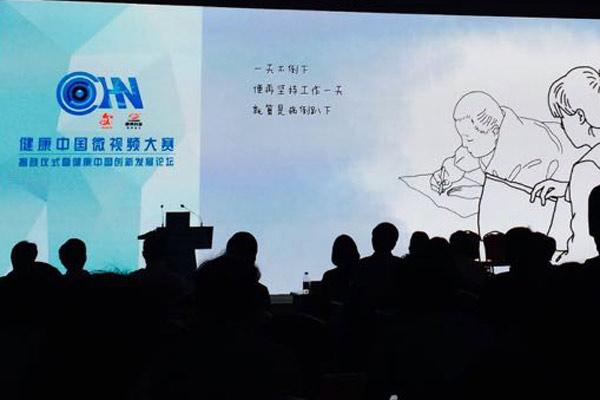 澳门赌场:一个健康的中国,需要对医生的尊重