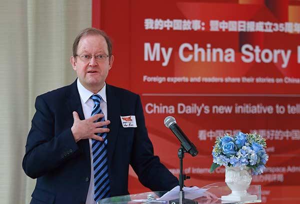 """葡京赌场:设法告诉""""我对中国故事"""""""