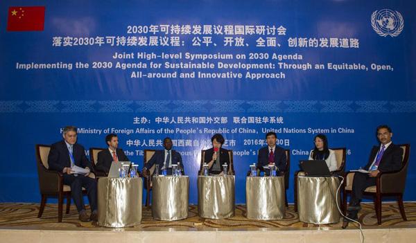 博彩网:联合国可持续发展研讨会在西藏举行
