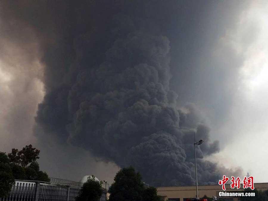 澳门赌博网站:中国化工厂发生了巨大的火灾