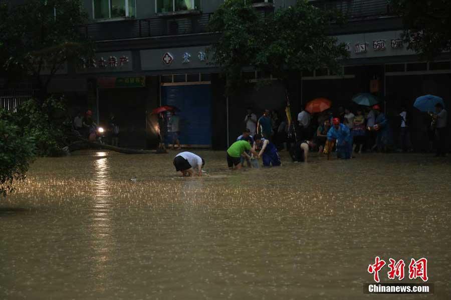 澳门赌博网站:洪水,内涝雨水重创中国南方