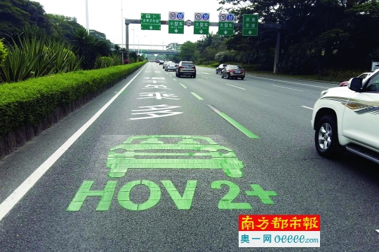 Carpool Lane Rules >> Shenzhen Uses Carpool Lanes To Ease Congestion China Chinadaily