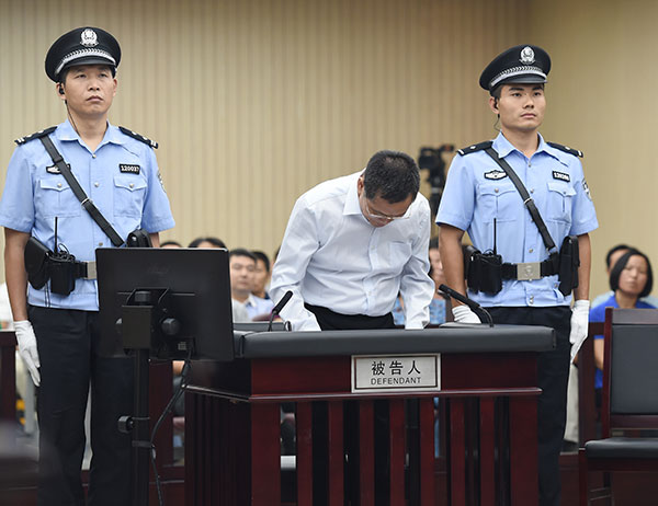 Lawyer gets 7 years for subversion