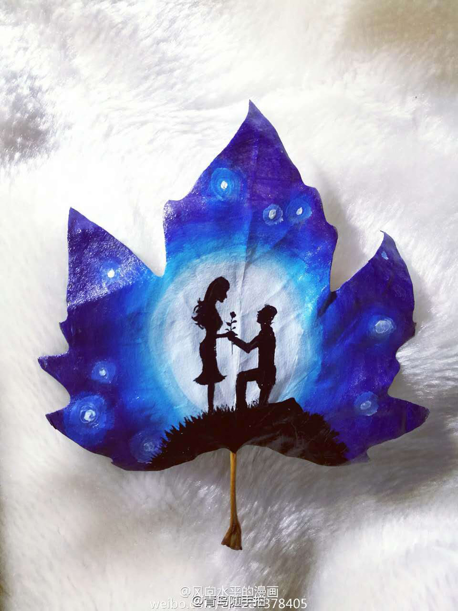 Romantic Leaves Symbol Of Love1 Chinadaily
