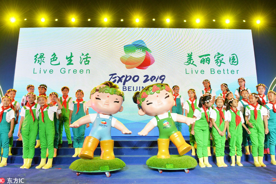 Emblem, mascot of 2019 China Int'l Horticultural Exhibition