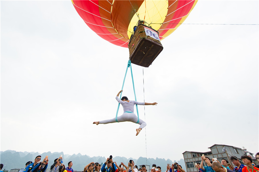 Airborne yoga 3 for Housse ballon yoga