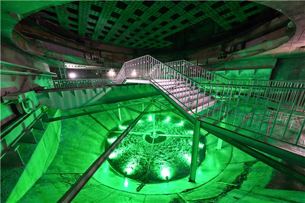 Visitors return to old nuclear facility
