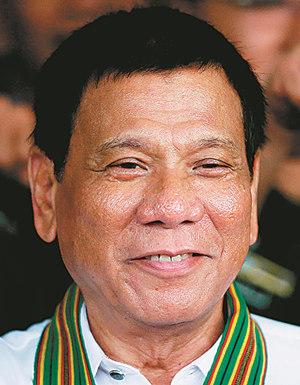 china philippine relationship