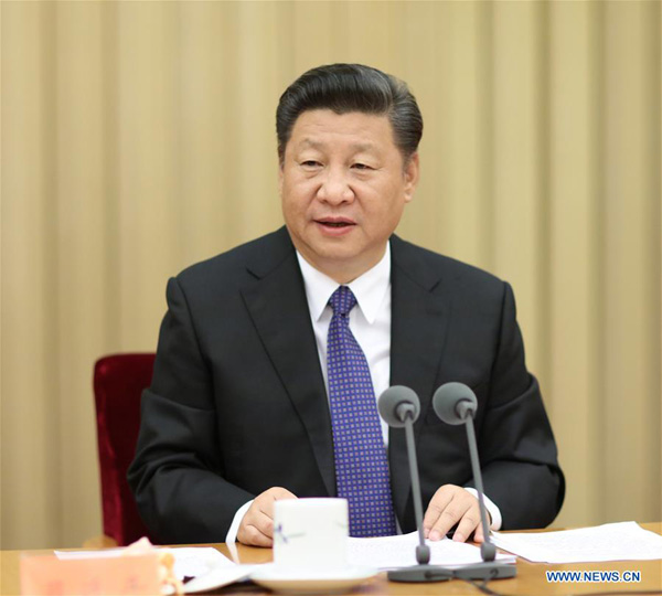 Xi stresses CPC leadership of state-owned enterprises[1 ...