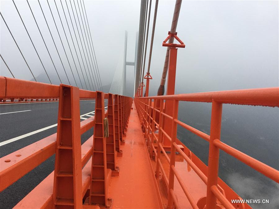World's highest bridge opens in Guizhou