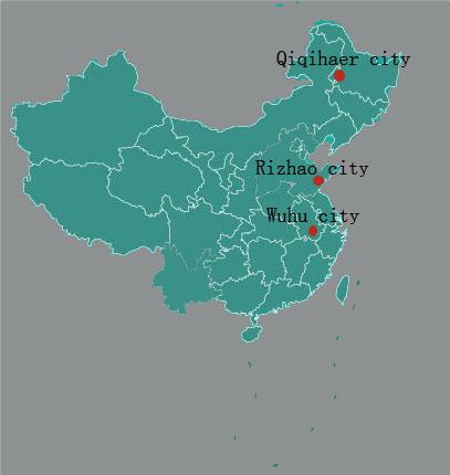 Rizhao shandong china