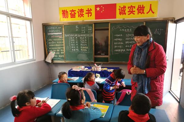 Rural teacher wins high acclaim