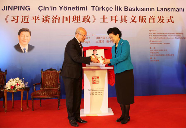 Xi's book praised for its vision at Turkish launch