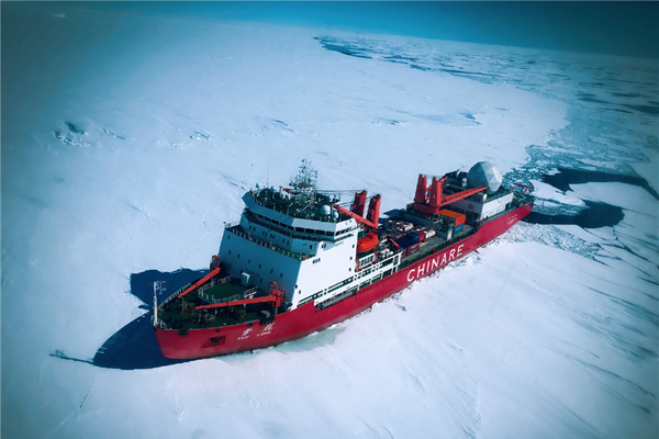 Acidification of Arctic to be studied on icebreaker
