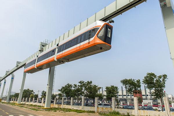 Resultado de imagen para CRRC Qingdao Sifang + prototype