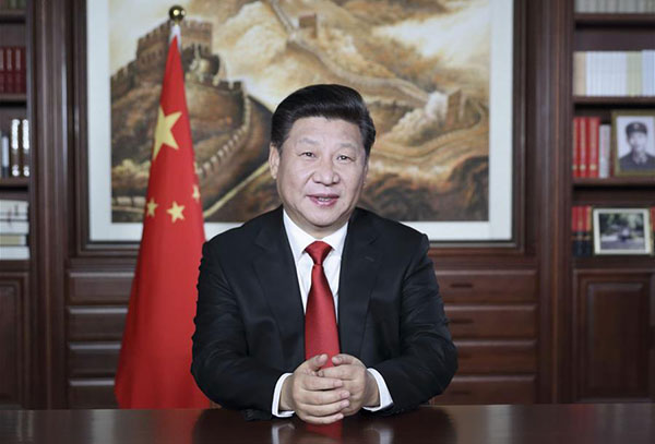 Citaten Strijd Xi : Xi focus quotable quotes highlights of president xi s speech at