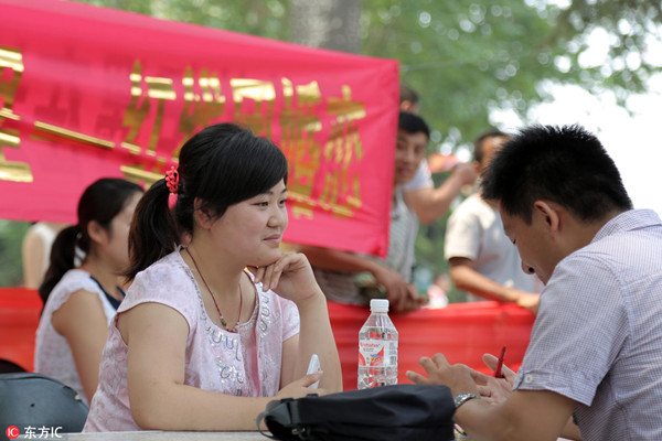 Meet Mature Women From China