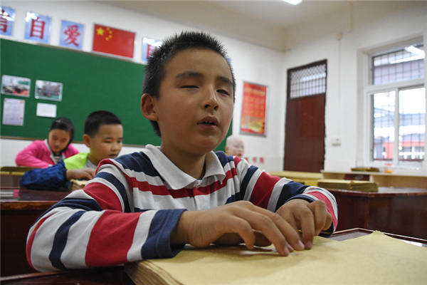 Inclusive Education Faces Headwinds China Chinadailycomcn
