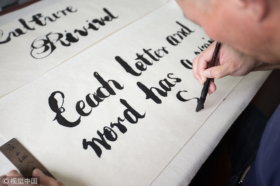 Man who loves writing english words with brush pen chinadaily
