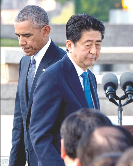 赌博:G7将宣言强烈谴责