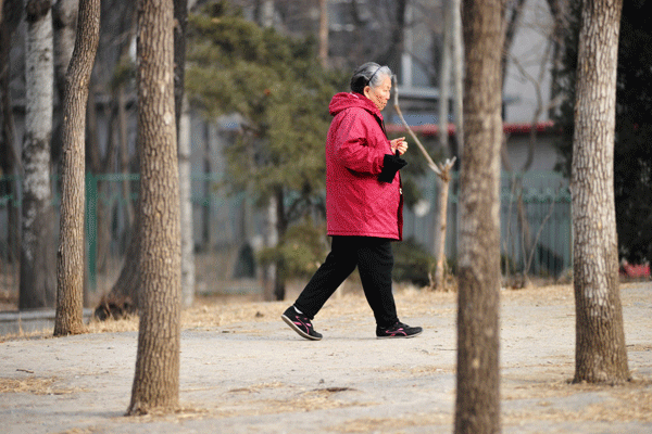 Beijing calls for family leave to show filial piety
