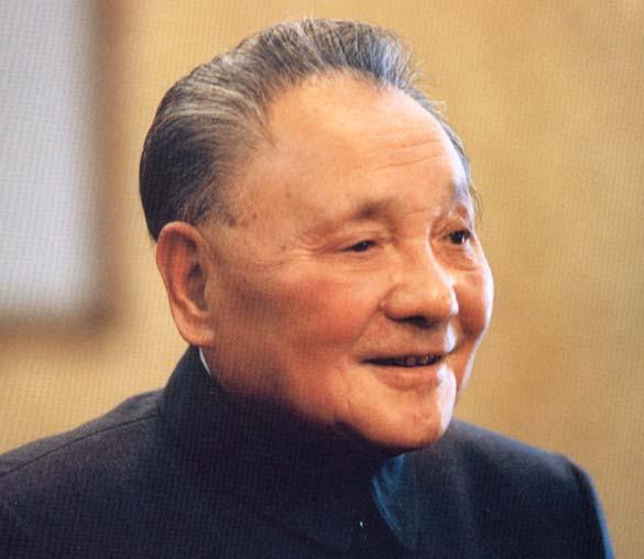 deng xiaopin Deng xiaoping (22 august 1904 – 19 februar 1997) wis a cheenese politeecian, statesman, theorist, an diplomat as leader o the communist pairty o cheenae, deng.