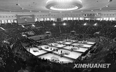 history of table tennis pdf